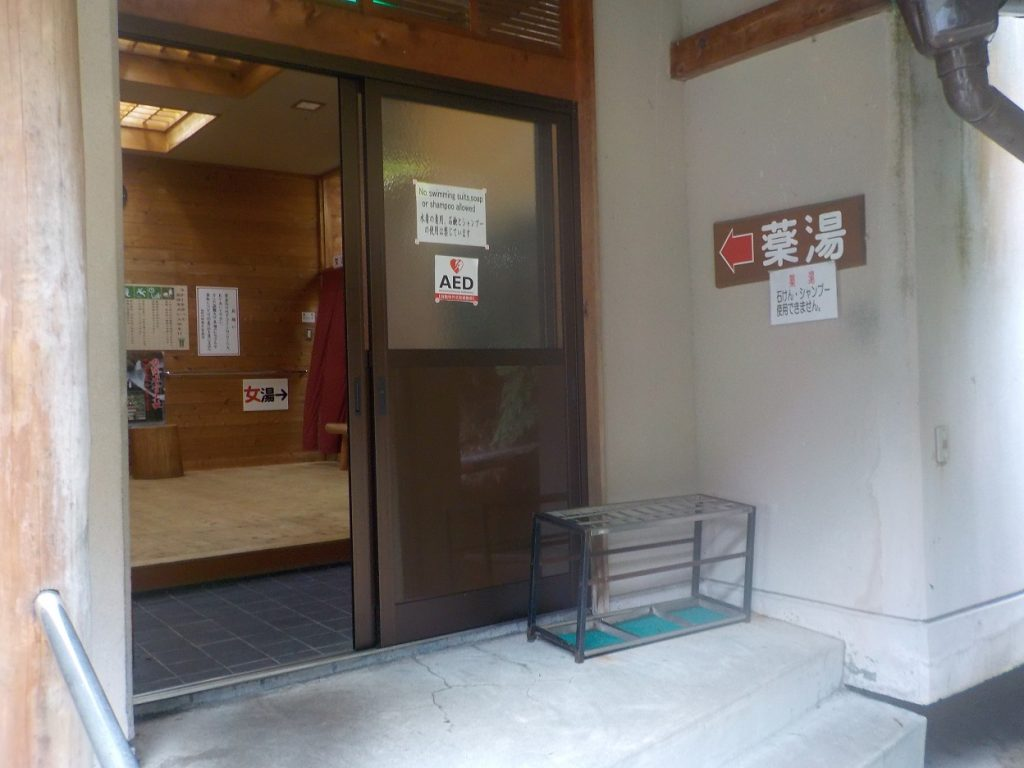 和歌山県の温泉 湯の峰温泉