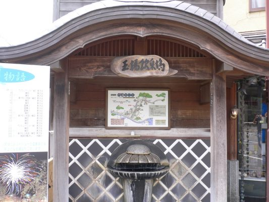 城崎温泉 一の湯