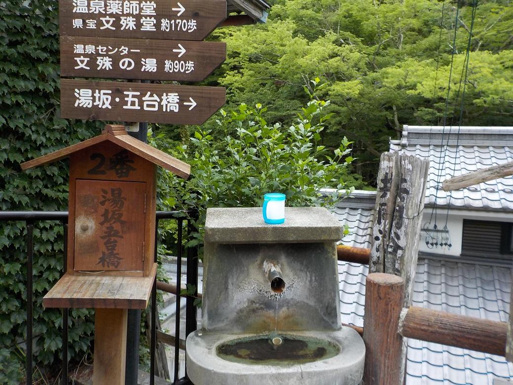 鹿教湯温泉 ふぢや旅館