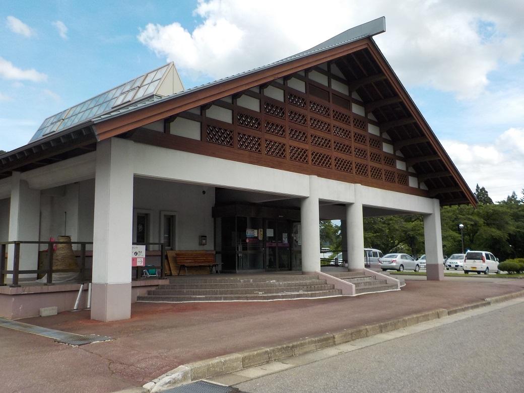 【角館温泉 花葉館】秋田県仙北市にある美肌の湯の温泉施設