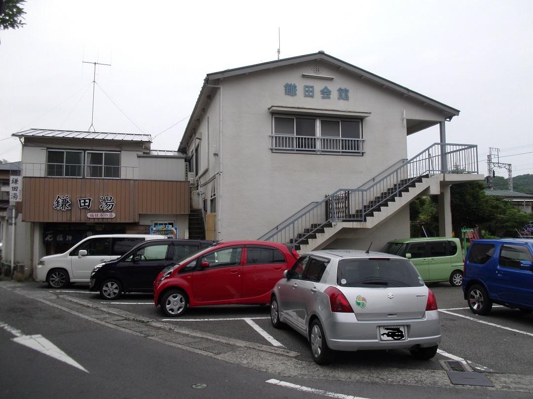 鎌田福禄寿の湯