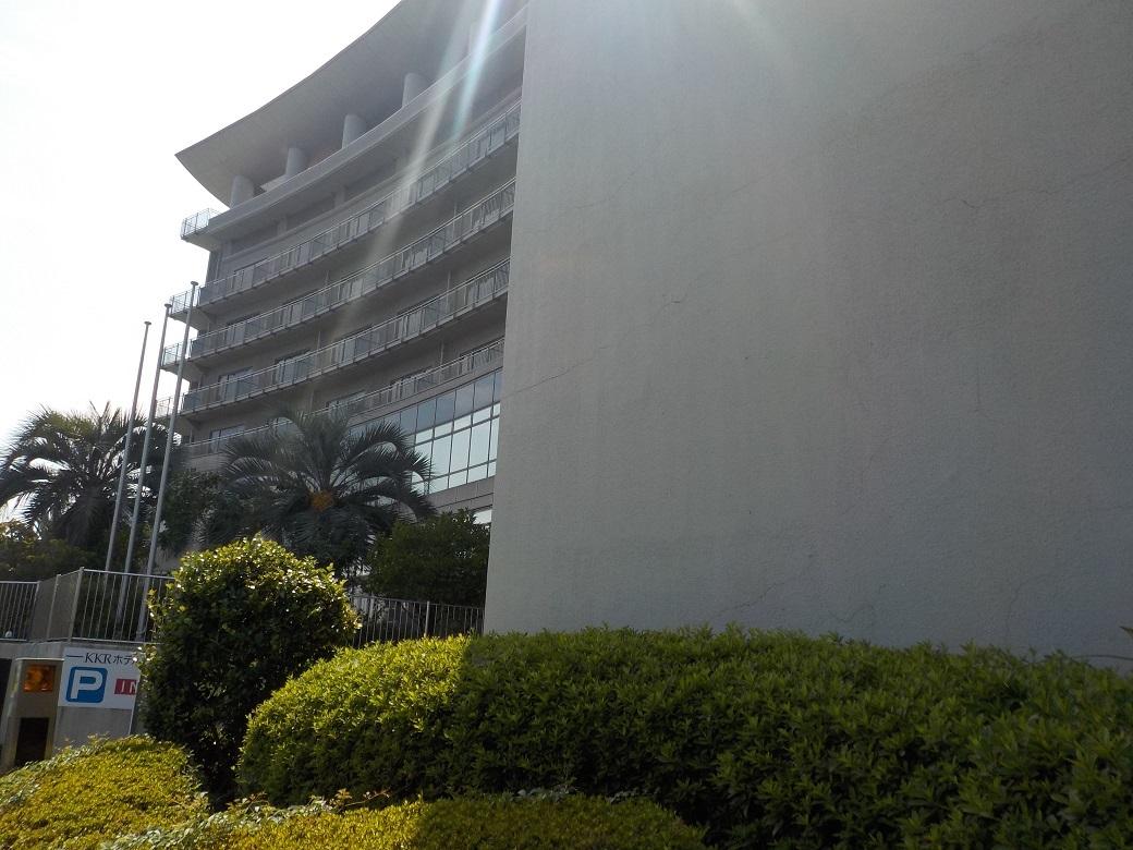 熱海温泉 KKRホテル熱海