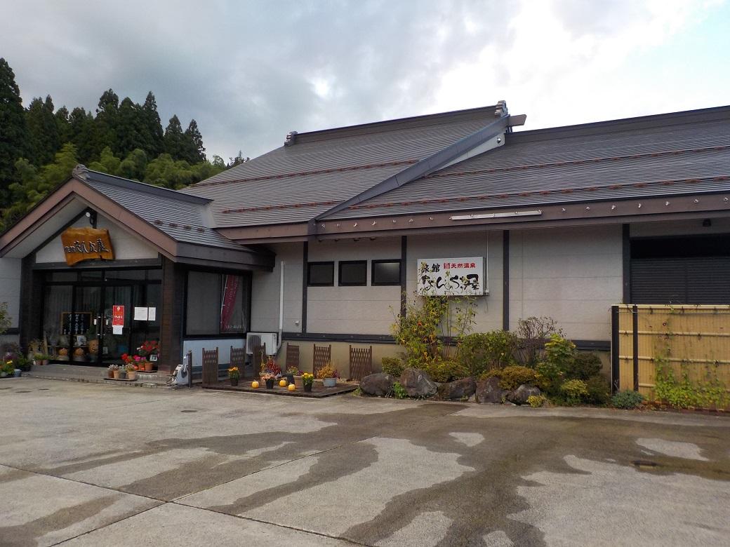 東鳴子温泉 旅館なんぶ屋