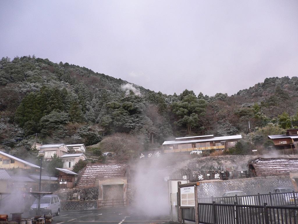 明礬温泉 鶴寿泉