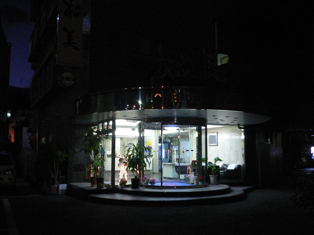 別府温泉 ホテル松美