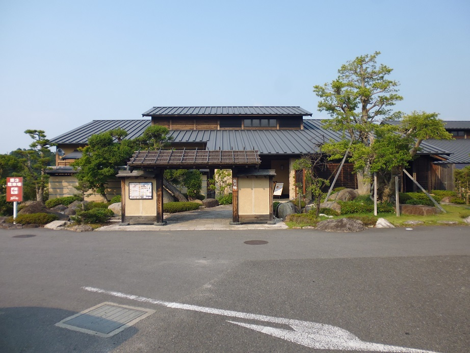 松坂温泉 熊野の郷