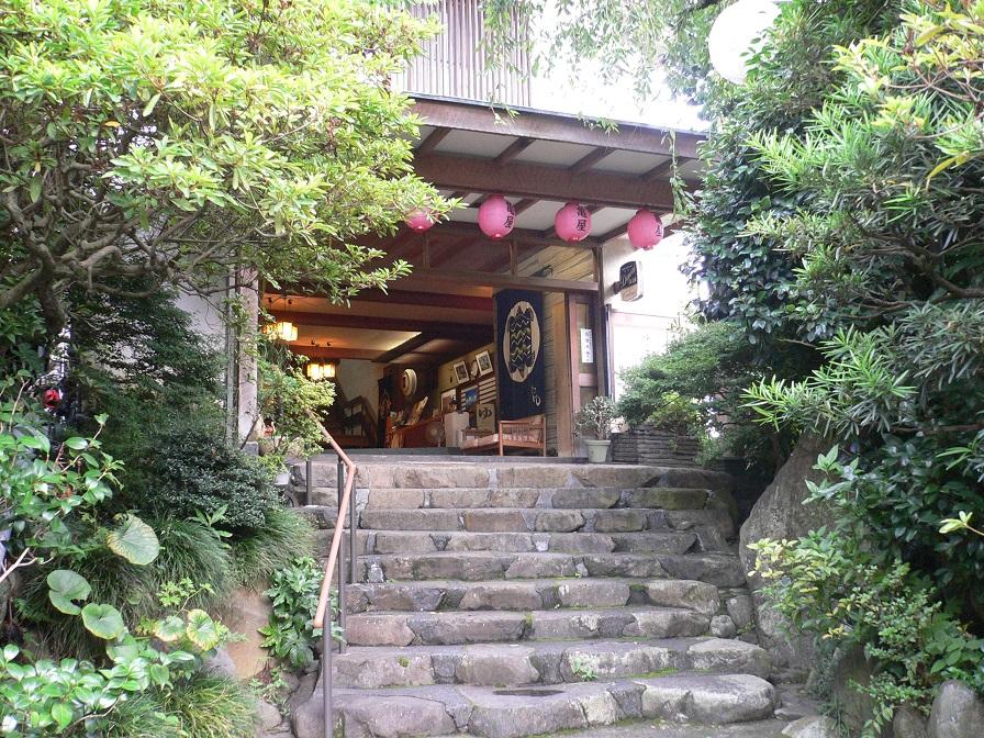湯河原温泉 亀屋旅館