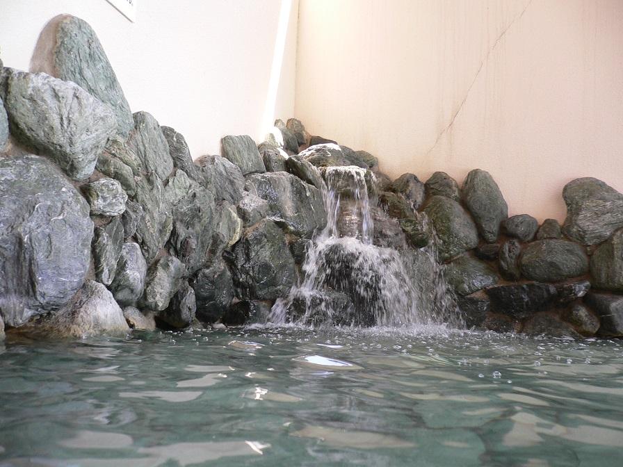 たかお温泉 光の湯