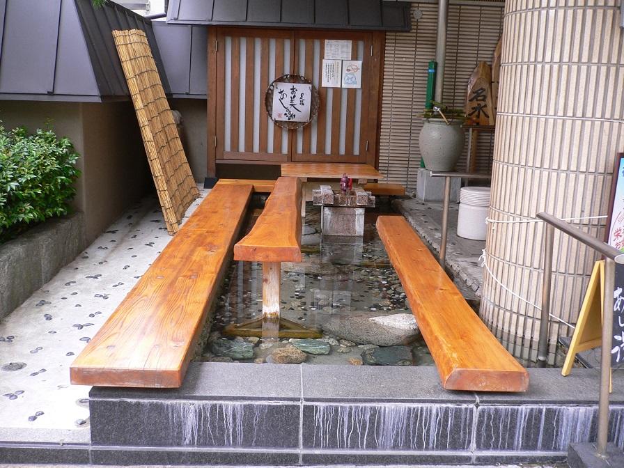 磐梯熱海温泉 お美あしの湯