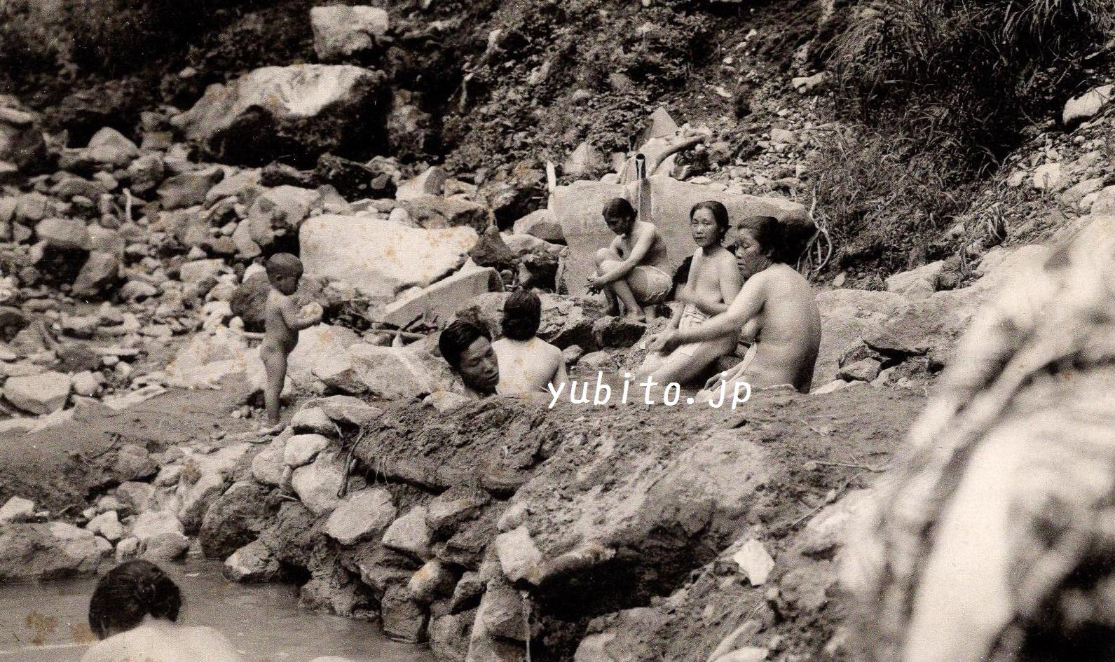 【古絵葉書 燕温泉】温泉入浴の原風景