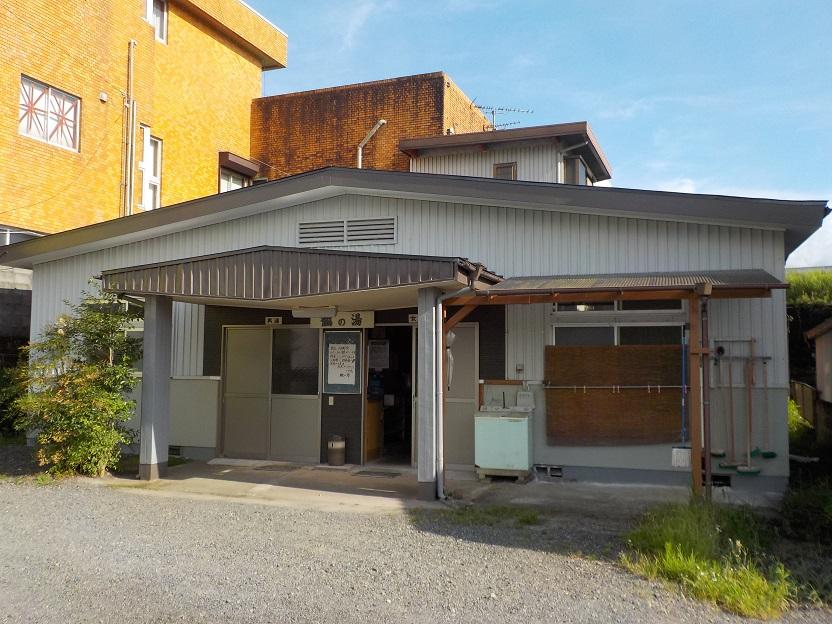 京町温泉 鶴の湯