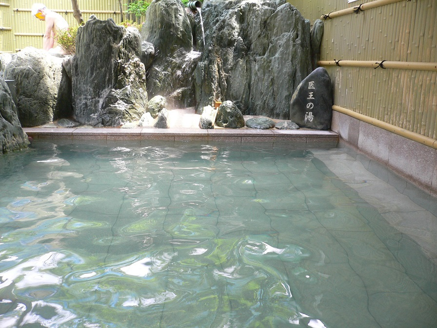 浅の川温泉 湯楽