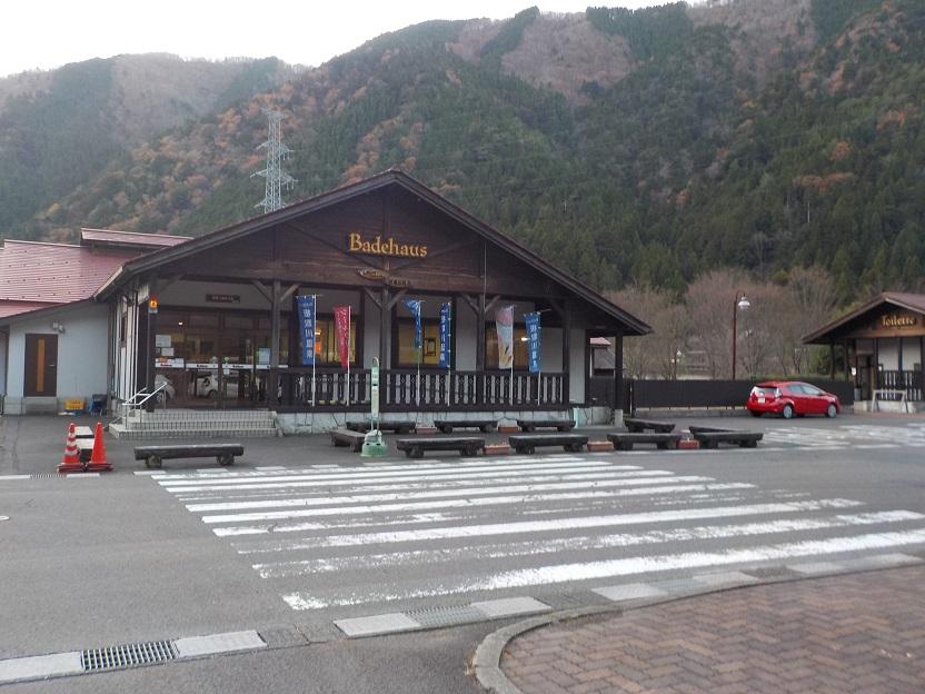 板取川温泉 バーデェハウス
