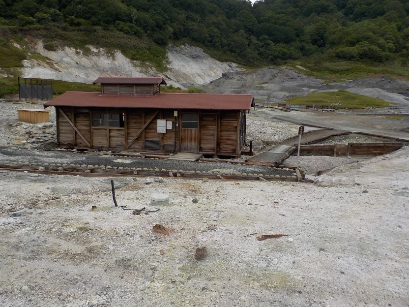 恐山温泉 花染の湯