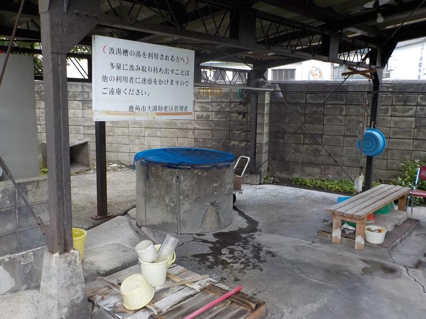 大湯温泉 上の湯共同浴場