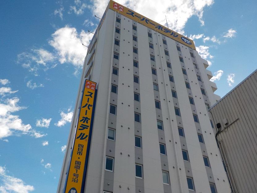 スーパーホテル四日市 国道1号沿